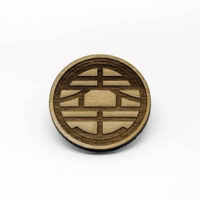 dbz-kais-kanji-02-foldio